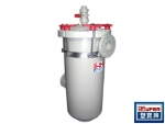 Chemical filter FHK