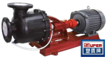 Coupling mechanical seal pump - SL series pump